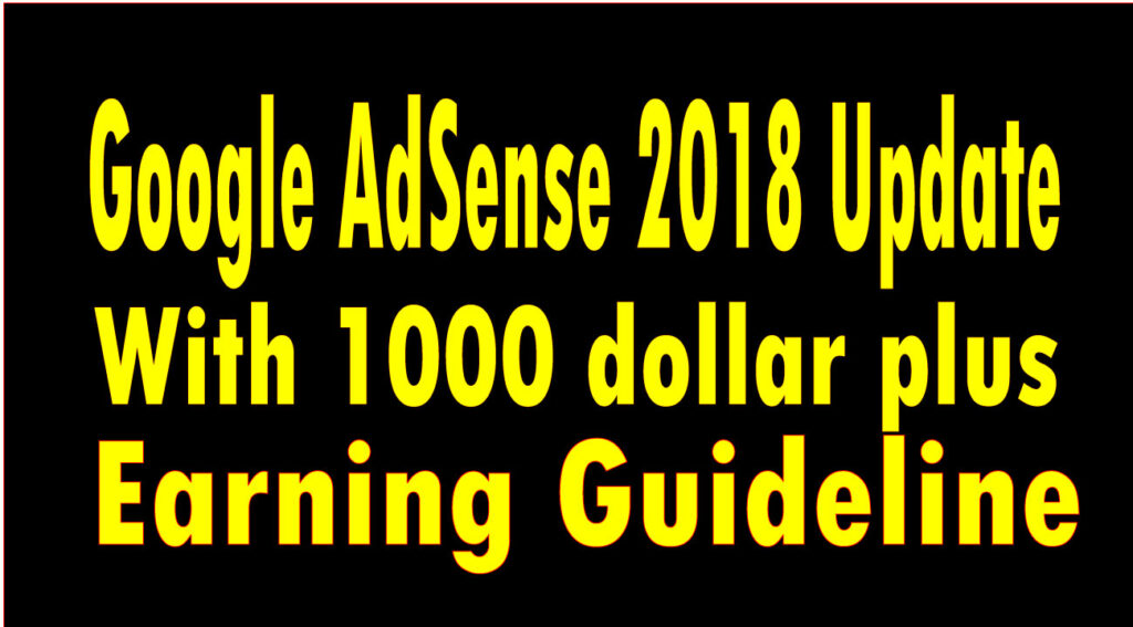google adsense update 2018