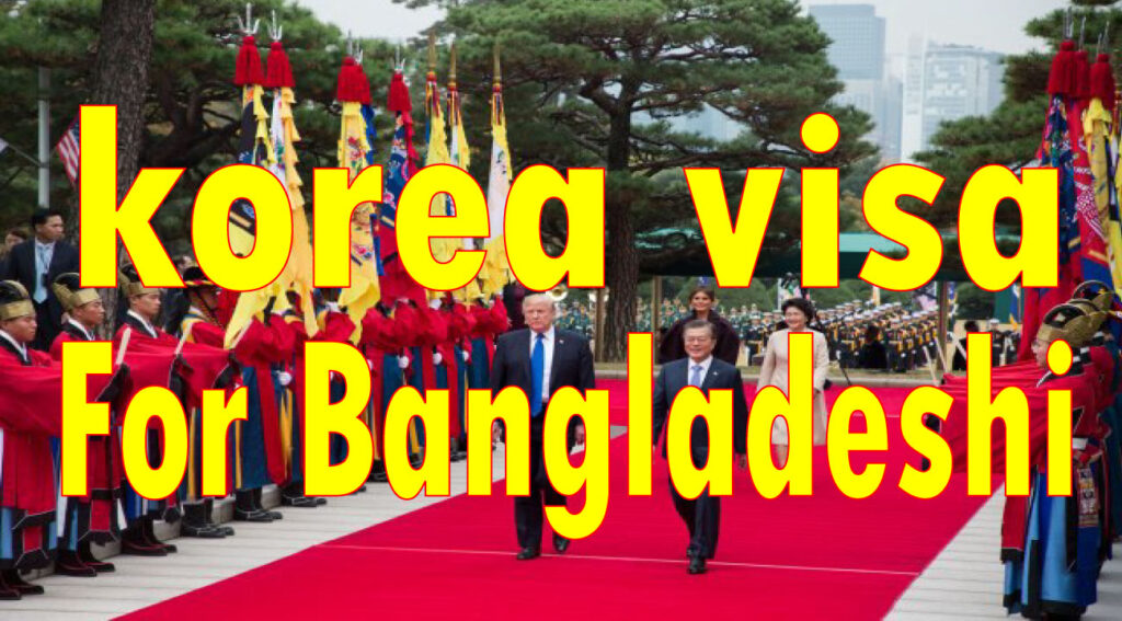 korian_visa_for_bangladesh