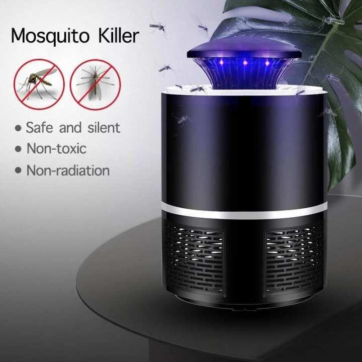 মশার হাত থেকে বাচুন নিয়ে নিন Mosquito_Killer_Lamp