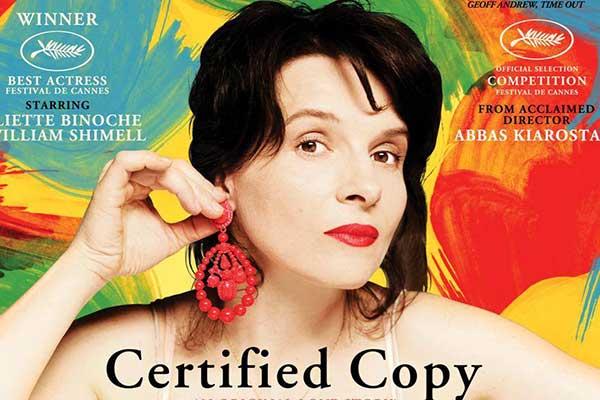 দশকের সেরা ১০ চলচ্চিত্রের একটি কিয়ারোস্তামির 'সার্টিফায়েড কপি'